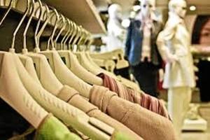 Pretende impulsar una oferta comercial moderna, completa y de calidad en un entorno atractivo, accesible y cómodo.